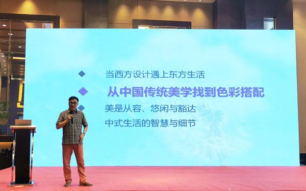 林振中教授以当代生活美学为核心,以国际的视野、深度的讲解和精彩的案例阐述了他对中国设计及中国美的思考